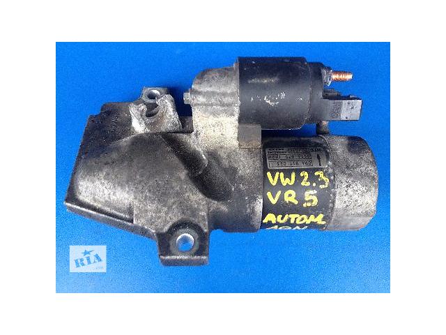 продам Б/у стартер/бендикс/щетки для легкового авто Volkswagen Bora 2.3 avomat (09A911023) бу в Луцке
