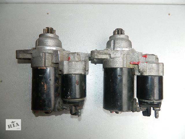 Б/у стартер/бендикс/щетки для легкового авто Volkswagen Fox 1.2,1.4 2005г.- объявление о продаже  в Буче