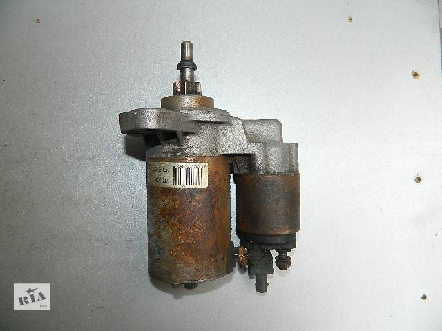 продам Б/у стартер/бендикс/щетки для легкового авто Volkswagen Passat 1.6,1.8,2.0 1988-1997г. бу в Буче (Киевской обл.)