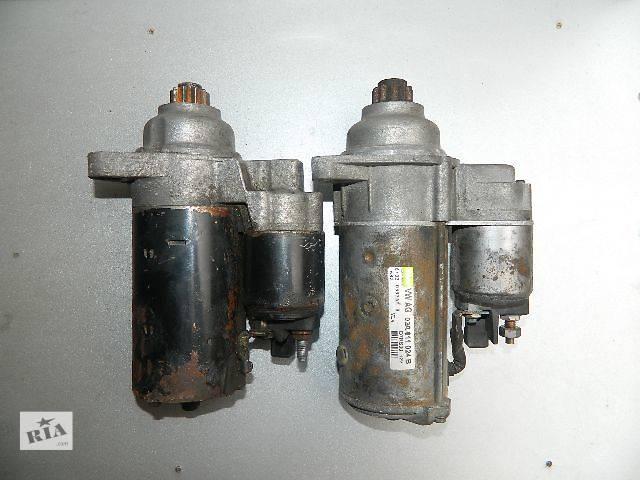 продам Б/у стартер/бендикс/щетки для легкового авто Volkswagen Polo 1.4,1.9TDi 1996-2009г. бу в Буче