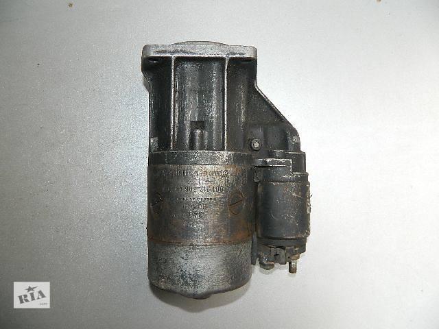 бу Б/у стартер/бендикс/щетки для легкового авто Volkswagen Scirocco 1.5,1.6,1.8 1975-1992г. в