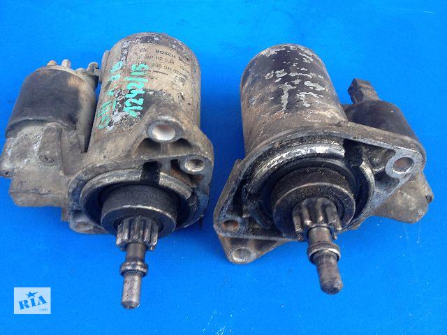 бу Б/у стартер/бендикс/щетки для легкового авто Volkswagen Vento 1.6-1.8 бензин в Луцке