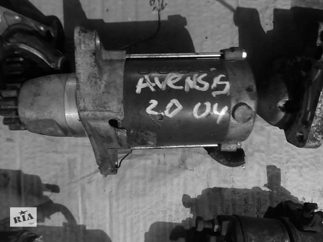 продам Б/у стартер/бендикс/щетки для седана Toyota Avensis бу в Львове