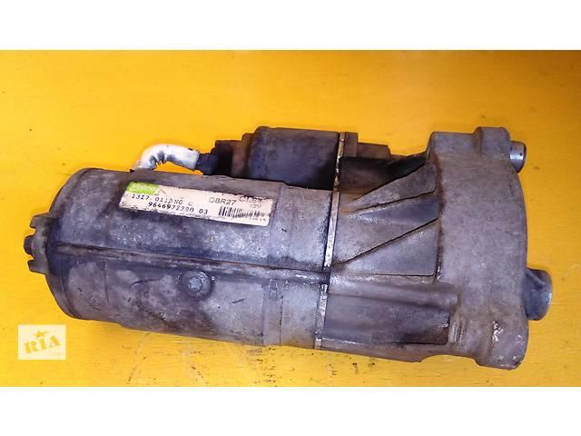 продам Б/у стартер/бендикс/щетки Фиат Скудо Fiat Scudo 2,0/1,6 с 2007- бу в Ровно