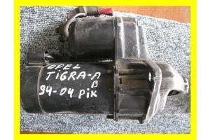 б/у Стартеры/бендиксы/щетки Opel Tigra
