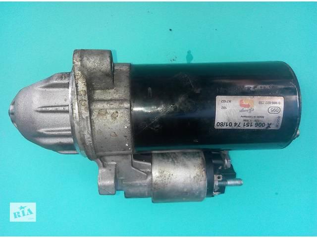 Б/у стартер Bosch Valeo Мерседес Спринтер 906 ( 2.2 3.0 CDi) ОМ 646, 642 (2006-12р)- объявление о продаже  в Ровно
