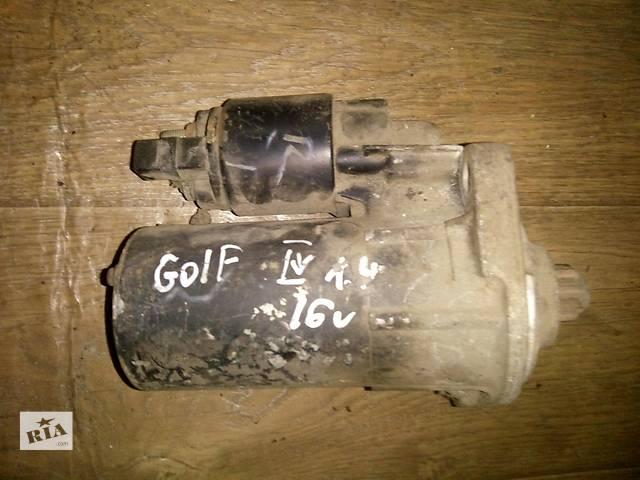 продам Б/у стартер для хэтчбека Volkswagen Golf IV 2000-2003г бу в Киеве