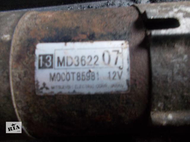 купить бу Б/у стартер для кроссовера Mitsubishi Pajero Sport 2000 в Полтаве