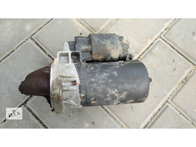 продам Б/у стартер для легкового авто Opel Vectra A,Opel Omega A,Opel Astra F,Opel Askona бу в Умани