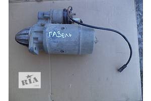 б/у Стартеры/бендиксы/щетки ГАЗ 3302 Газель