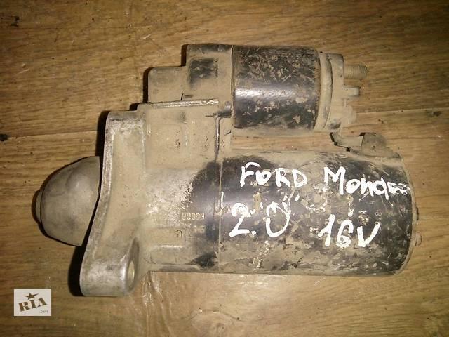 продам Б/у стартер 16V для седана Ford Mondeo 2,0 бензин 1993г бу в Киеве
