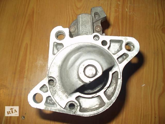 купить бу Б/у Стартер Fiat Brava 1,9 D Mitsubishi / Japan 12 V , рабочее состояние , гарантия , доставка . в Тернополе