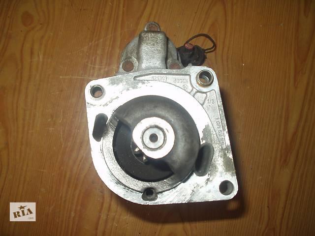 продам Б/у Стартер Fiat Punto 1,1 / 1,2 бензин , производитель Bosch / Germani , рабочее состояние , гарантия , доставка . бу в Тернополе