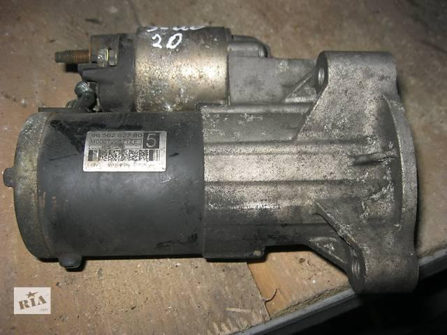 бу Б/у стартер Fiat Scudo 2.0 2004-2006 в Ровно