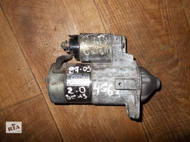 бу б/у Стартер Hyundai Santa FE 2.4 бензин № M000T81181 2001-2004 в Стрые