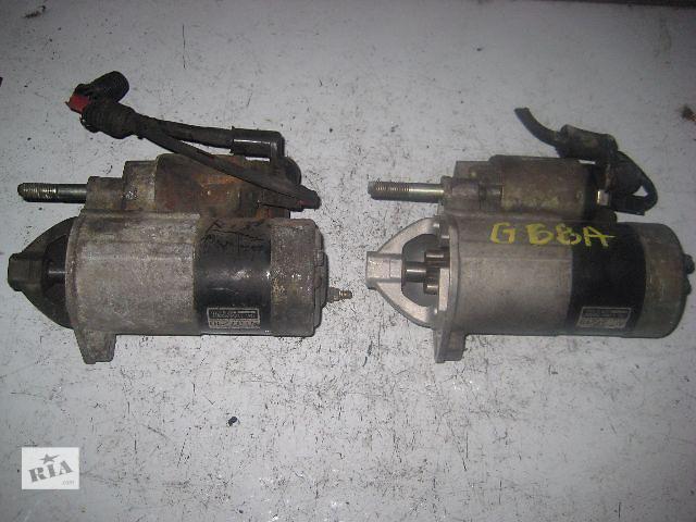 бу Б/у Стартер KIA Sportage 2.7i V6 AT 2005~2010 OE:36100-37210 Гарантия Доставка по Киеву и Украине в Киеве