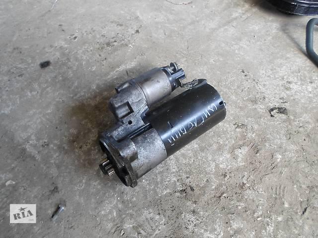 продам Б/у Стартер на Volkswagen Crafter пасс. 2,5 TDI 100 (120 кВт) пасс. груз. 2009 бу в Луцке