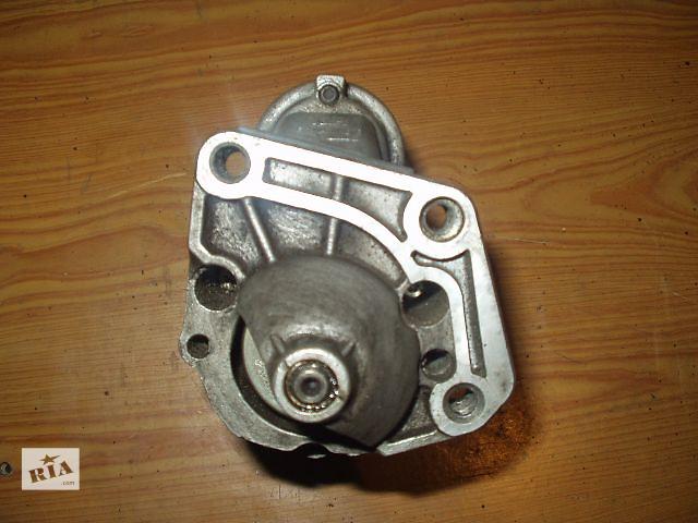 купить бу Б/у Стартер  Renault Laguna  2,0  D6RA63 ,  Valeo ,хороший стан , гарантія , доставка . в Тернополе