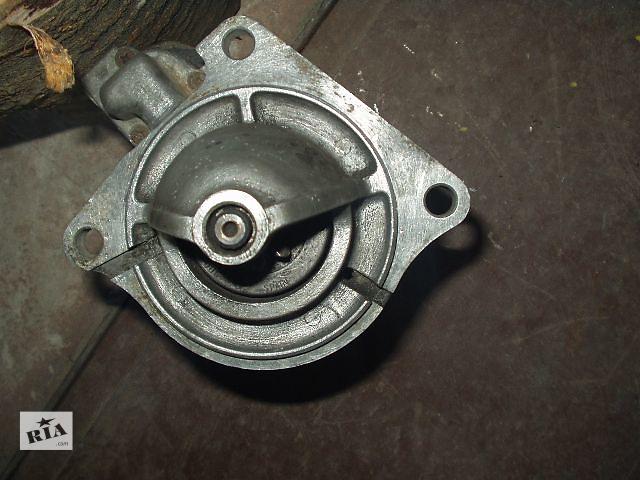 Б/у Стартер Renault Master , кат № 0001218167 , производитель. Bosch / Spain , хорошее состояние , гарантия , доставка .- объявление о продаже  в Тернополе
