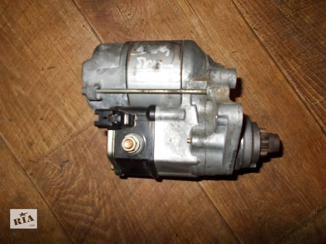 купить бу Б/у Стартер Toyota Soarer 4.3 бензин 1.4 кВт № 28100-50080 228000-7770 2001-2010 в Стрые