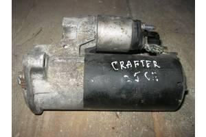 б/у Стартеры/бендиксы/щетки Volkswagen Crafter груз.