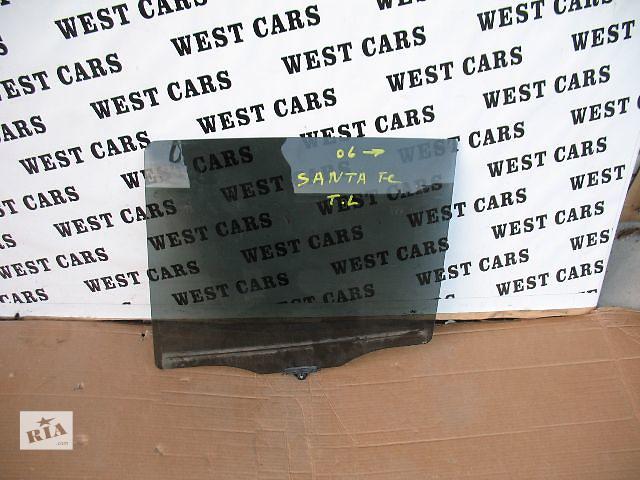Б/у стекло двери для легкового авто Hyundai Santa FE 2007- объявление о продаже  в Луцке
