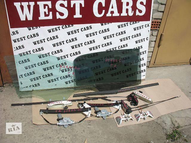продам Б/у стекло двери для легкового авто SsangYong Korando бу в Луцке