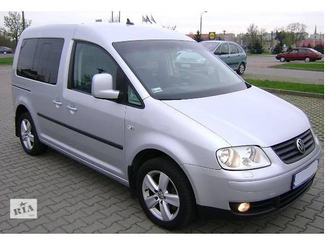 продам Б/у стекло двери для легкового авто Volkswagen Caddy бу в Яворове