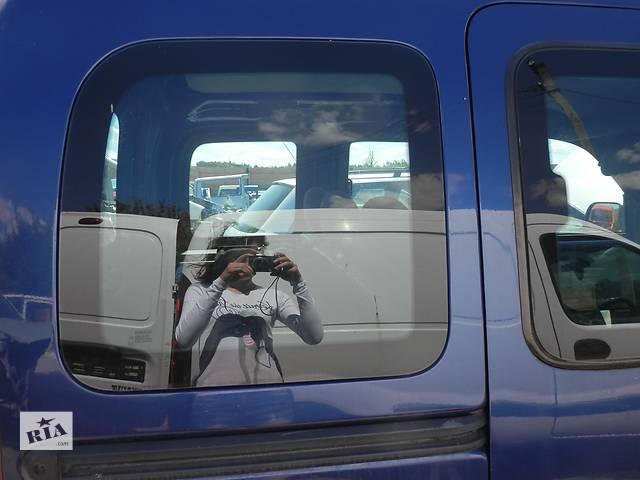 бу Б/у стекло двери для минивена Renault Kangoo в Радивилове