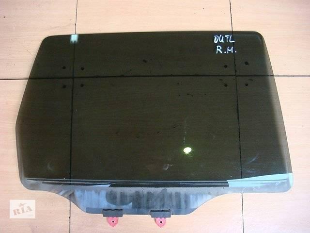бу Б/у стекло двери задней правой 5736A012 для кроссовера Mitsubishi Outlander XL 2008г в Киеве