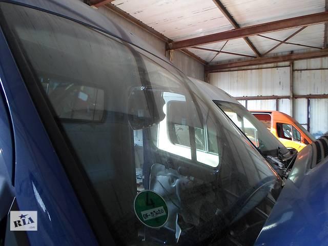 Б/у Стекло лобовое, дверей, в кузов Volkswagen Crafter Фольксваген Крафтер 2.5 TDI 2006-2010- объявление о продаже  в Луцке