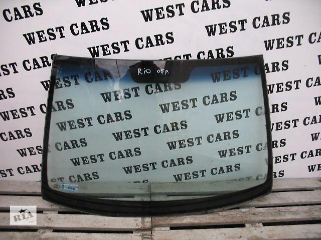 Б/у стекло лобовое/ветровое для легкового авто Kia Rio 2005- объявление о продаже  в Луцке