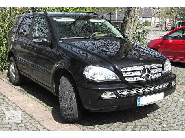 Б/у стекло лобовое/ветровое для легкового авто Mercedes ML 270- объявление о продаже  в Киеве