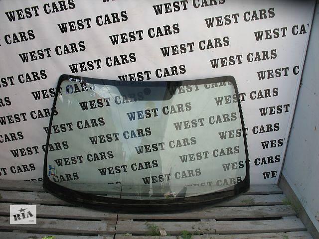 Б/у стекло лобовое/ветровое для легкового авто Subaru Outback- объявление о продаже  в Луцке