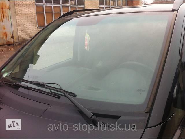 купить бу Б/у стекло лобовое/ветровое для Mercedes Vito 639 в Луцке