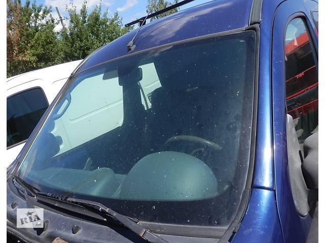 купить бу Б/у стекло лобовое/ветровое для минивена Renault Kangoo в Радивилове