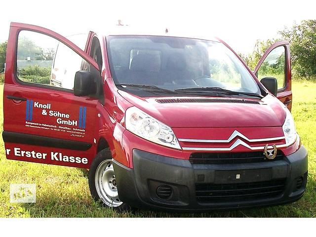 Б/у стекло лобовое/ветровое Пежо Експерт Peugeot Expert III с 2007-- объявление о продаже  в Ровно