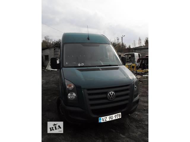 продам Б/у Стекло лобовое Volkswagen Crafter Фольксваген Крафтер 2.5 TDI 2006-2010 бу в Рожище