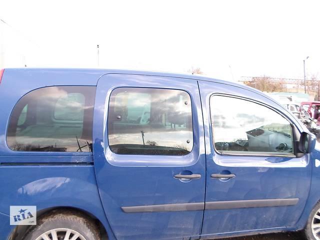 продам Б/у Стекло Скло в кузов Renault Kangoo Рено Кенго Канго 2 1,5 DCI бу в Рожище