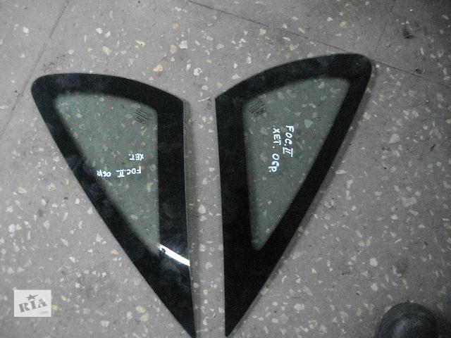 продам Б/у стекло в кузов для легкового авто Ford Focus 2006 бу в Львове