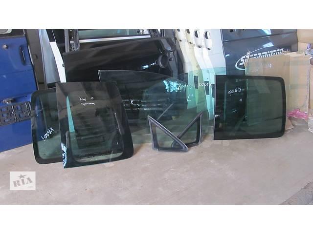 Б/у стекло в кузов для легкового авто Volkswagen Caddy- объявление о продаже  в Яворове