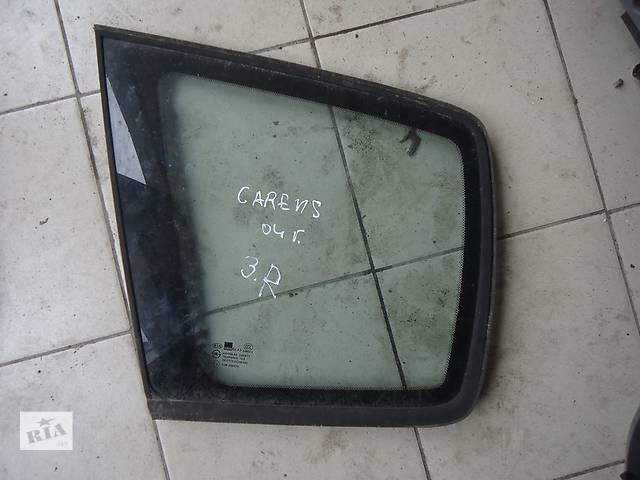 купить бу Б/у стекло в кузов заднее правое для Kia Carens в Киеве