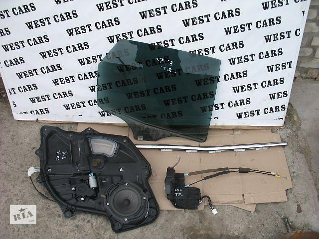 бу Б/у стеклоподъемник для легкового авто Mazda CX-7 в Луцке