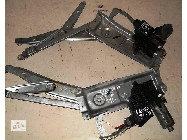 бу Б/у стеклоподъемник для легкового авто Opel Vectra B в Херсоне