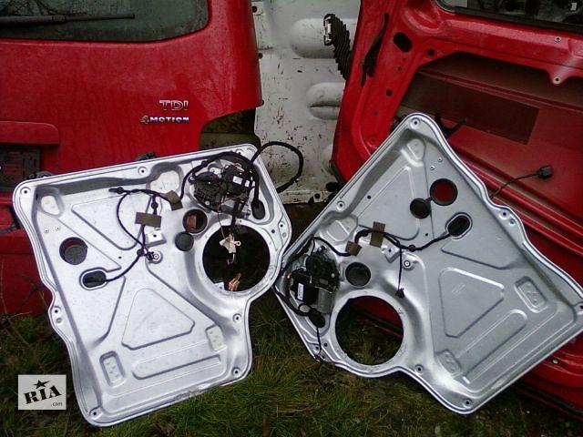 продам Б/у стеклоподъемник для легкового авто Volkswagen Multivan 2008 бу в Хусте