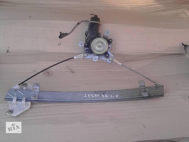 купить бу Б/у стеклоподъемник передний левый електро для легкового авто Daewoo Lanos в Ковеле