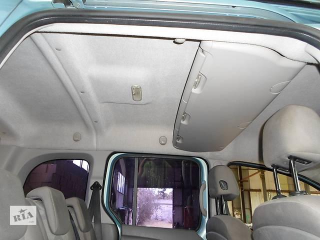 Б/у Стеля Потолок Renault Kangoo Кенго 1,5 DCI К9К B802, N764 2008-2012- объявление о продаже  в Луцке