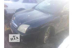 б/у Стійка стабілізатора Opel Vectra C