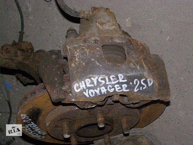 купить бу Б/у суппорт для легкового авто Chrysler Voyager 2.5d/td в Новой Каховке