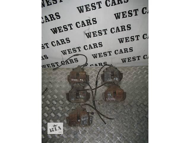 продам Б/у суппорт для легкового авто Volkswagen Caddy 2006 бу в Луцке